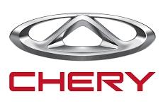 Ремонт и обслуживание автомобилей Chery